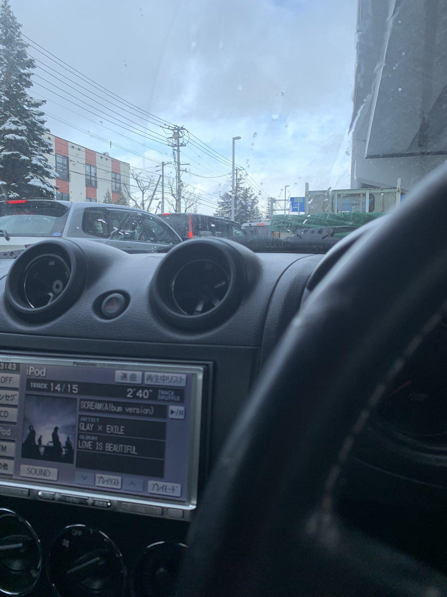 札幌 火事 ツイッター